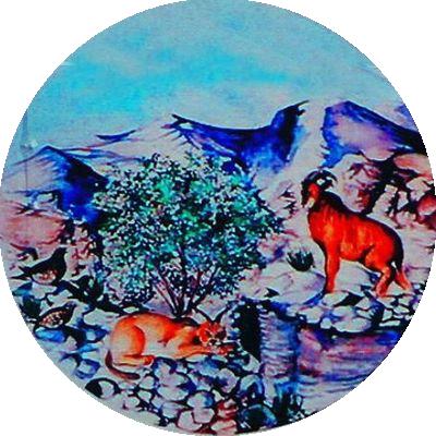 بوابة ولاية الحمراء